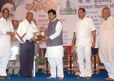 Nanded-Puraskar-Photo