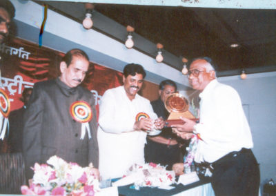Rashtriya Udhyog Ratna Award
