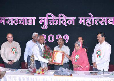 Pune Marathwada Bhushan Samajik Puraskar
