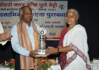 Rotary Pune Puraskar